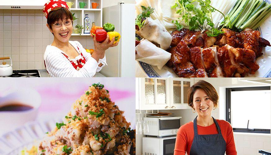 受付終了)平野レミさん&和田明日香さん 「家族の幸せはキッチンから ...
